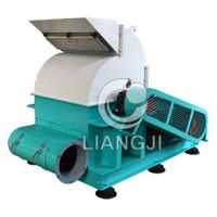 Wood Chips hammer crusher