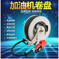 Pressure Retractable automatic fuel truck hose reel/ tube reel / hose reel / pipe reel /