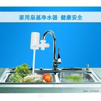 Best Price convenient healthy faucet water purifier/tap water filter