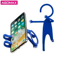 Silicone Mobile Phone Hanger