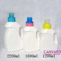 laundry pump detergent bottle, laundry detergent bottle, laundry bottles thumbnail image
