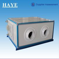 Long Range Jet Air Handling Unit (Ceiling Type)