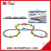 Express Train set toys, Railcar set toys, railway car set toys thumbnail image