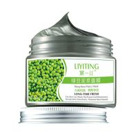 Revobeauty Mung bean facial clay mask