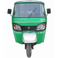 150cc/175cc/200cc/250cc Tuktuk tricycle, Bajaj Tricycle with Rear Engine thumbnail image
