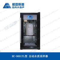 HC-9601YL thumbnail image