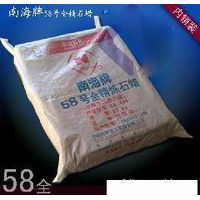 paraffin wax fully refined 56 58 Nanhai  Maoming