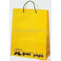 carrier paper bag thumbnail image