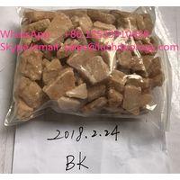 bkebdp bk-ebdp bk ephylone price