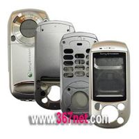Sony Ericsson  S700 Original Housing