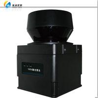 HZGL-1050 optical laser infrared radar Digital sensor lidar