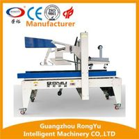 RONGYU Fully automatic carton box sealing machine thumbnail image