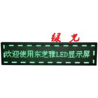 P10 LED advertising panel