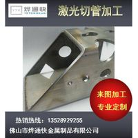 201 stainless steel square welded pipes for decoration in 3D laser cutting thumbnail image