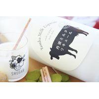 Tamba milk liqueur thumbnail image