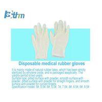 Disposable Medical Rubber glovesDisposable Vinyl-Nitrile Blended Gloves  thumbnail image