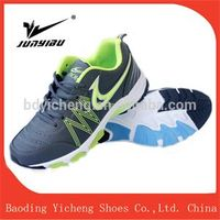 Hot New women Smart Sport Casual Outdoor Running Sports Shoes large size thumbnail image