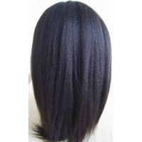 sell human hair wig thumbnail image