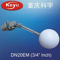 Keyu DN20EM Floating Ball Valve thumbnail image
