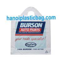WAVE TOP PLASTIC BAG thumbnail image