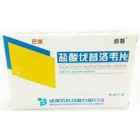Valtrex Valacyclovir HCl 6 tablets GMP SFDA 150mg Paypal WU reshipment