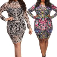 Fat Women Plus Size Bandage Dress 4490