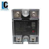 10A-120A SSR Single phase Solid state relay DC control DA SSR, 3-32VDC to 24-280VDC thumbnail image