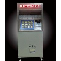 Souvenir Coin Laser Machine (A Type)