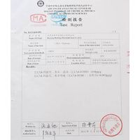 triclosan quality inspection report (COA)