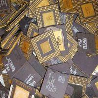 Scrap CPU Units thumbnail image