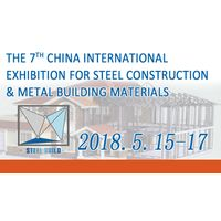The 7th China International Exhibition for Steel Construction & Metal Building Materials thumbnail image