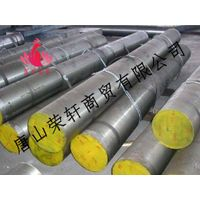 Super high strength low alloy steel thumbnail image