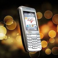 Dual-mode GSM /VoIP Mobile Phone