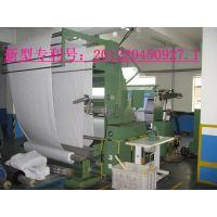 Large Package Cloth Inspection/Winding Machine