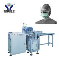 Protective Film Medicla Face Mask Making Machine thumbnail image