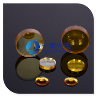 optical biconcave lens