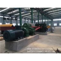Hot Rolled Steel Ball Skew Rolling Mill thumbnail image