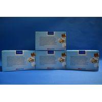 Zilpaterol ELISA Test Kit thumbnail image