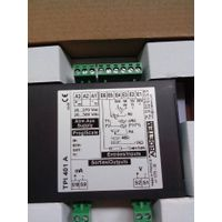 AROBOTECH AMD96077 - Roller Pin