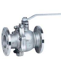 manual floating ball valve thumbnail image