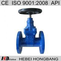 Non-rising stem soft-sealing gate valve Z45X-10/16