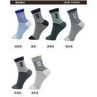 QK Stripe Sports socks