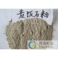 Maifan Mineral Stone/Medical Stone