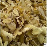 Dried Ginger Slice Free Sulfer