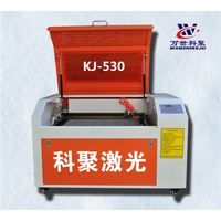 Laser Engraving Machine KJ-530