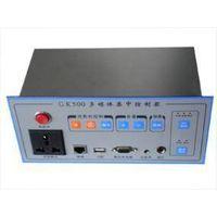 multimedia controller thumbnail image