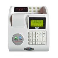 New version of cafeteria POS card reader