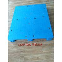 1200800mm standard size euro heavy duty warehouse storage plastic pallets cheap price thumbnail image