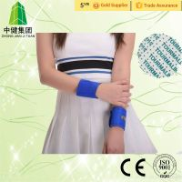 Adjustable tourmaline heating wrist support