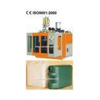 Full automatic PE extrusion blow molding machine SHZU-85&90 thumbnail image
